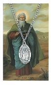 Saint Matthew 24 Inch Pendant and Prayer Card Set