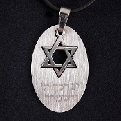 Jewish God Bless Necklace