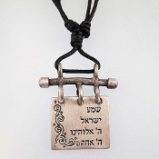Jewish Shema Israel Prayer Pendant Necklace